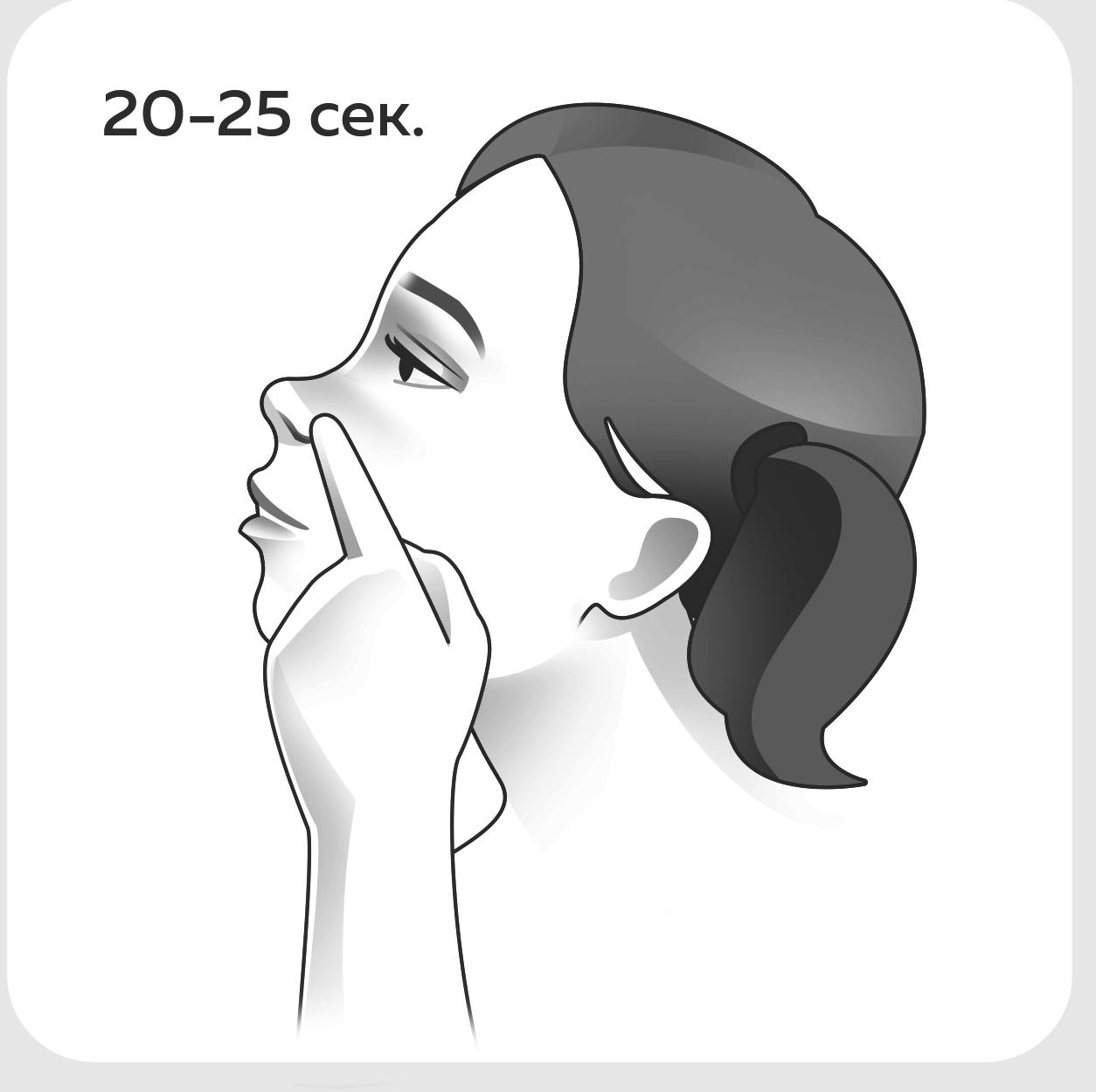 шестое изображение инструкции