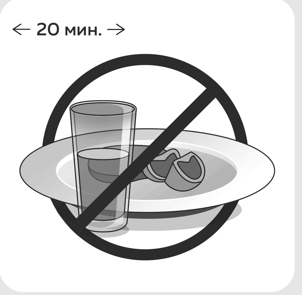 седьмое изображение инструкции