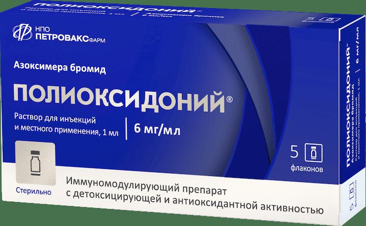 Лиофилизат Полиоксидоний